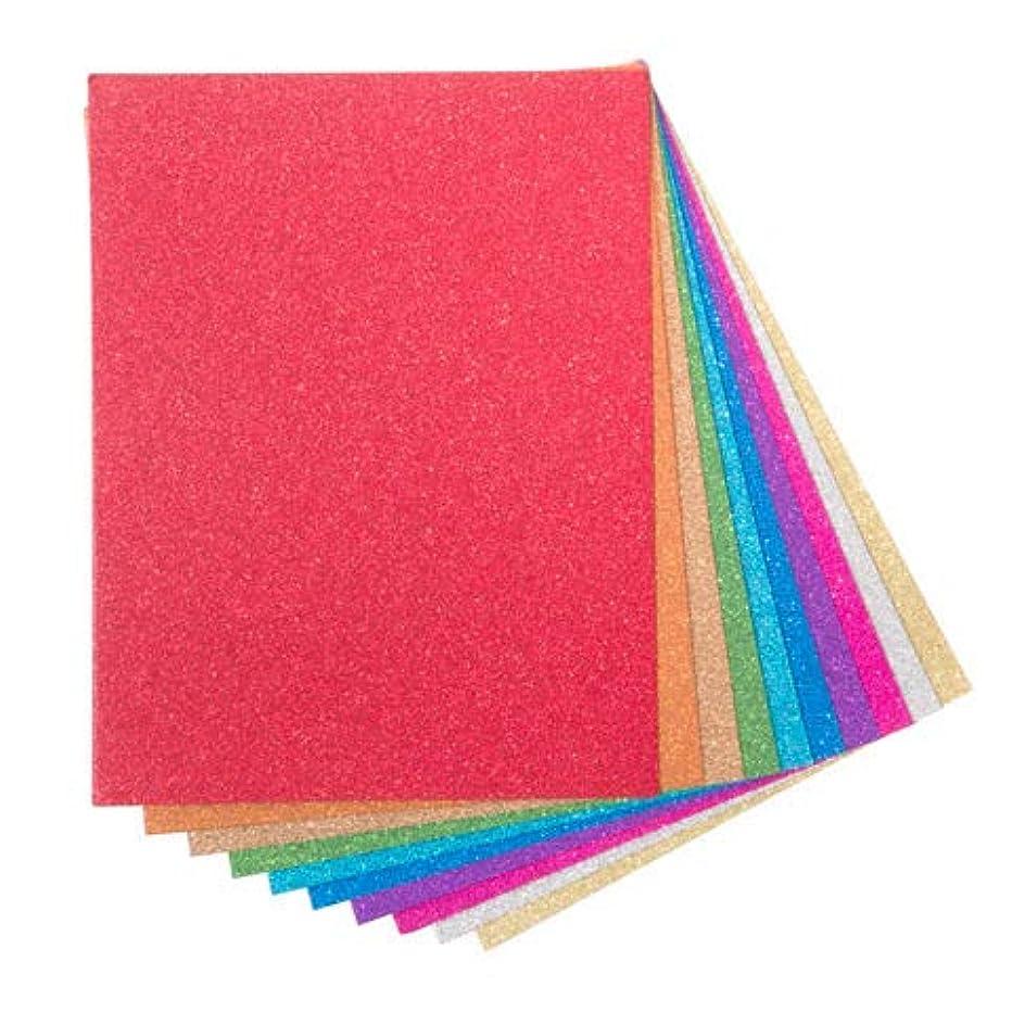 Premium Glitter Heavyweight Cardstock- Pack of 40