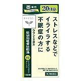 【第2類医薬品】柴胡加竜骨牡蛎湯エキス錠クラシエ 180錠