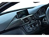 BMW 3シリーズ(F30/F31/F34)用 ダッシュパネル(助手席側) 綾織ブラックカーボン製 (デュポンクリア塗装仕上げ)