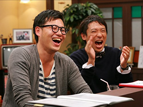 「アルコ&ピース」編