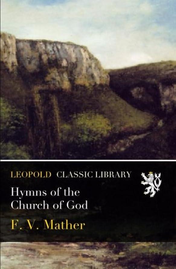 雇用者キロメートル摘むHymns of the Church of God