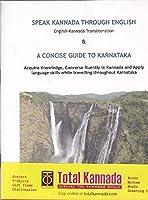 Speak Kannada Through English & A Concise Guide To Karnataka