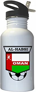 Ali Al-Habsi (Oman) Soccer White Stainless Steel Water Bottle Straw Top