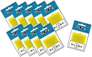 オルファ(OLFA) 別たち 替刃 3枚入 XB56 10個セット