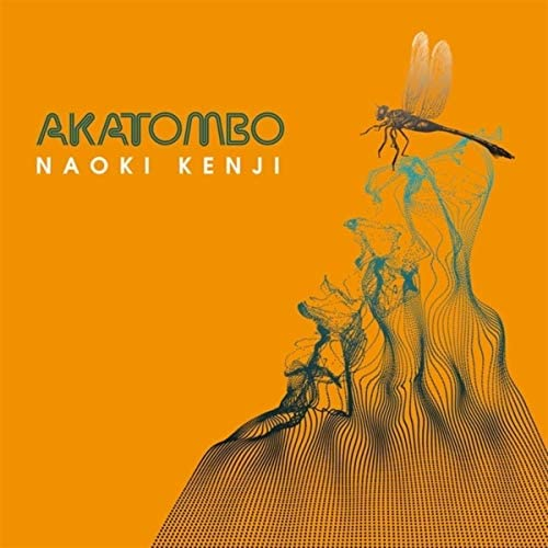 Naoki Kenji