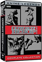 Cowboy Bebop Remix: The Complete Collection (Anime Legends)