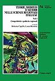 Teorie, modelli e metodi nelle scienze regionali italiane. Competitività e politiche regionali (Vol. 1)