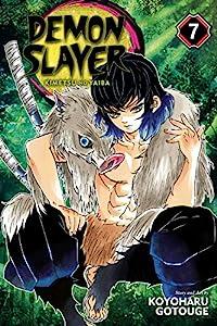 Demon Slayer: Kimetsu no Yaiba 7話 表紙画像