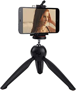 Natation Mini Portable Foldable Tripod Stand for Mobile Phones and DSLR & Digital Cameras (Black)