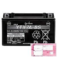 AQUA DREAM 廃棄バッテリー引取対応付 バイクバッテリー GS YUASA YTX7A-BS