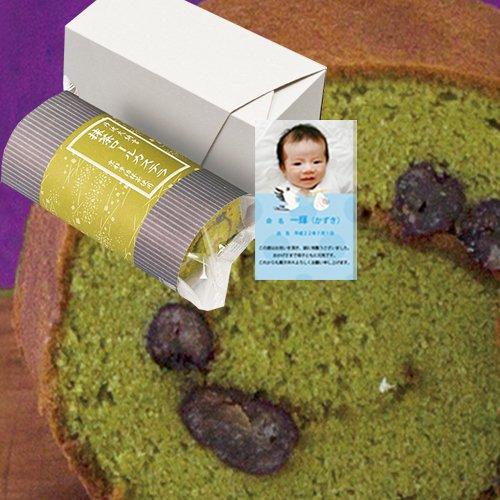 結婚祝いお返し・結婚内祝い 大納言入り京都カステラ 抹茶 写真入りカード付 (AD)軽