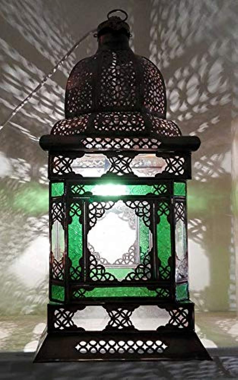 Marokkanische Laterne Idriss  Grün 59cm   orientalisches orientalisches orientalisches Gartenwindlicht   Marokkanische Metalllaterne als Gartenlaterne, oder Innen als Tischlaterne B07HWH38PR | Qualität Produkt  c0bfe5