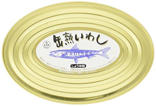 信田缶詰 缶熟いわし 400g