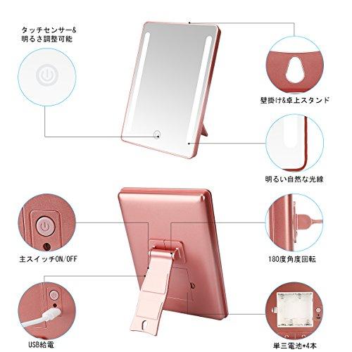 LEEPWEI鏡卓上化粧鏡LEDライト付きスタンド/壁掛け両用卓上ミラー明るさ調整可能180度回転USB/電池給電新年プレゼント(ピンクゴールド)