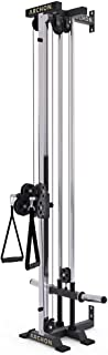 ARCHON Wall Mount Commercial Ball Bearing Cable Station | 17 Position Adjustable Dual Pulleys | Home Gym Equipment | Cable Crossover Machine | Weight Machine | Cable Pulldown | Functional Trainer