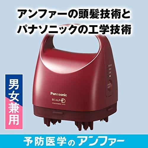 Panasonic『頭皮エステスカルプDメカノバイオ(EH-SHM87)』