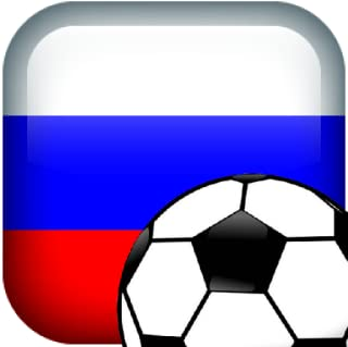 Russia Football Logo Quiz
