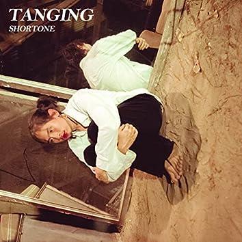 Tanging