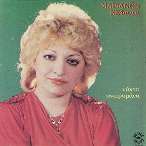 Marianthi Kefala