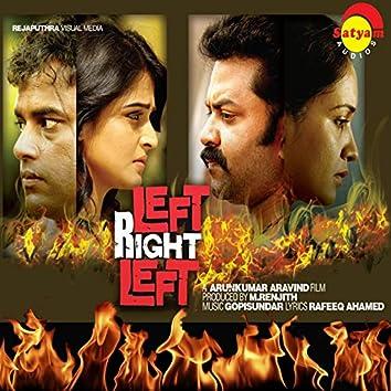 Left Right Left (Original Motion Picture Soundtrack)