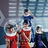 しあわせの保護色(Type-B)(Blu-ray Disc付)(特典なし)