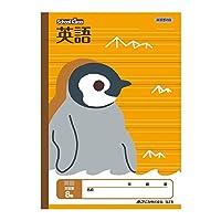 アピカ スクールキッズ 学習帳 科目名入り 英語 英習罫 8段 3個セット
