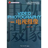 Radio and television of the 21st century professional and practical materials: the television camera (3rd Edition) [Paperback](Chinese Edition)