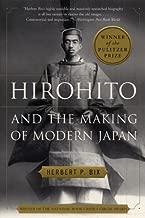 Hirohito And The Making Of Modern Japan (English Edition)