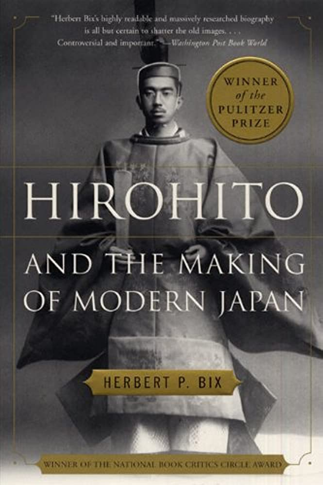 受ける遺棄されたびんHirohito And The Making Of Modern Japan (English Edition)