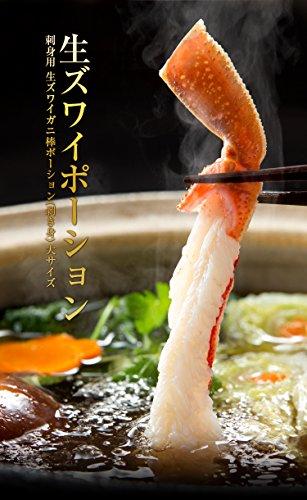海夢 ズワイガニ ポーション 生 大サイズ むき身 鮮度抜群 生食用 刺身 かにしゃぶ バター焼き ずわい蟹 棒ポーション 約1kg