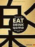 Eat Drink Qomo: Japanisch inspirierter Genuss