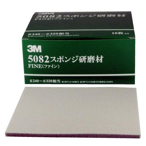 3M(スリーエム)『スポンジ研磨材(5082 AAD)』