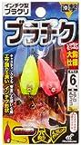 ハヤブサ(Hayabusa) 直撃 インチク型ブラクリ ブラチク大鈎仕様 6