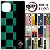 【カラー:富岡義勇】iPhone11 iPhoneXR 鬼滅の刃 スクエア ガラス ケース カバー ハイブリッド キャラクター ソフト ソフトケース ハード ハードケース ガラスケース グッズ シンプル きめつのやいば 6.1inch iphone 11 xr アイフォン イレブン スマホケース スマホカバー s-gd-7c775