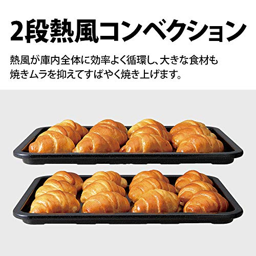 シャープスチームコンベクションオーブンレンジ2段調理PLAINLYワイドフラット26LホワイトRE-WF261-W