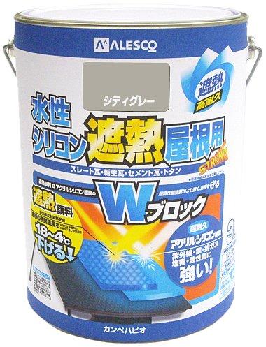 カンペハピオ 水性シリコン遮熱屋根用 シティーグレー 3L