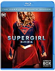 SUPERGIRL/スーパーガール(フォース)コンプリート?セット(4枚組) [Blu-ray]