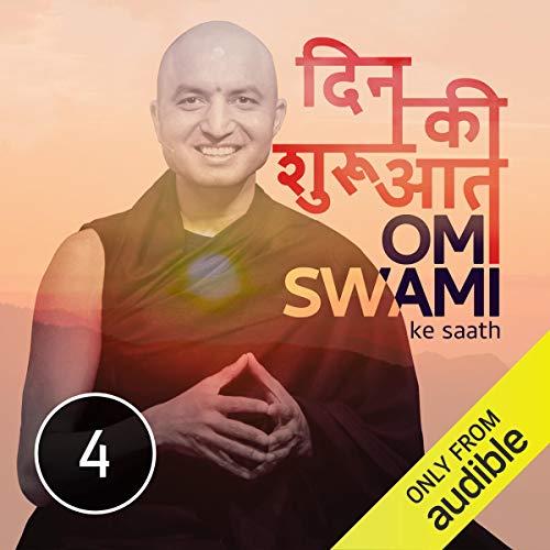 Adhyay Chaar cover art