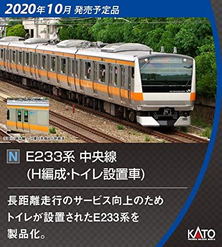 KATO Nゲージ E233系中央線 H編成 4両増結セット 10-1622 鉄道模型 電車