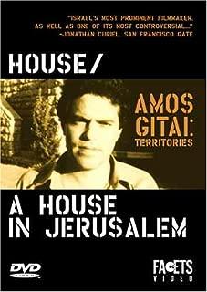 amos gitai house