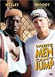 White Men Can't Jump [DVD] [1992] [Region 1] [US Import] [NTSC]