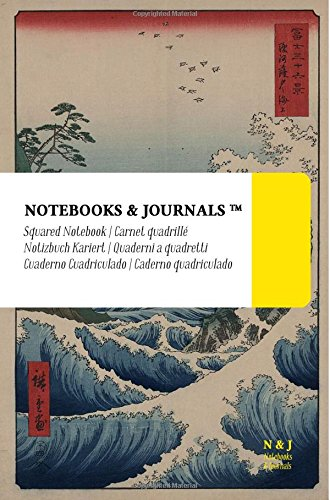 Notebooks & Journals Japanese Ukiyo-e, Suruga Satta no kaijo, Pocket, Squared: Soft Cover (4 x 6)(Classic Notebook, Journal, Sketchbook, Diary, Composition Notebook)