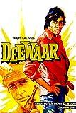 1art1 Bollywood - Deewar Poster 91 x 61 cm