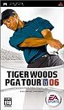 「タイガー・ウッズ PGA TOUR 06」の画像