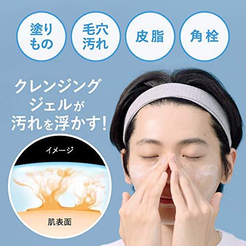 メンズビオレONEクレンジングジェル洗顔料200グラム(x1)