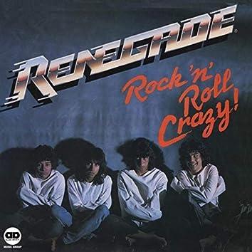 Rock 'n' Roll Crazy!