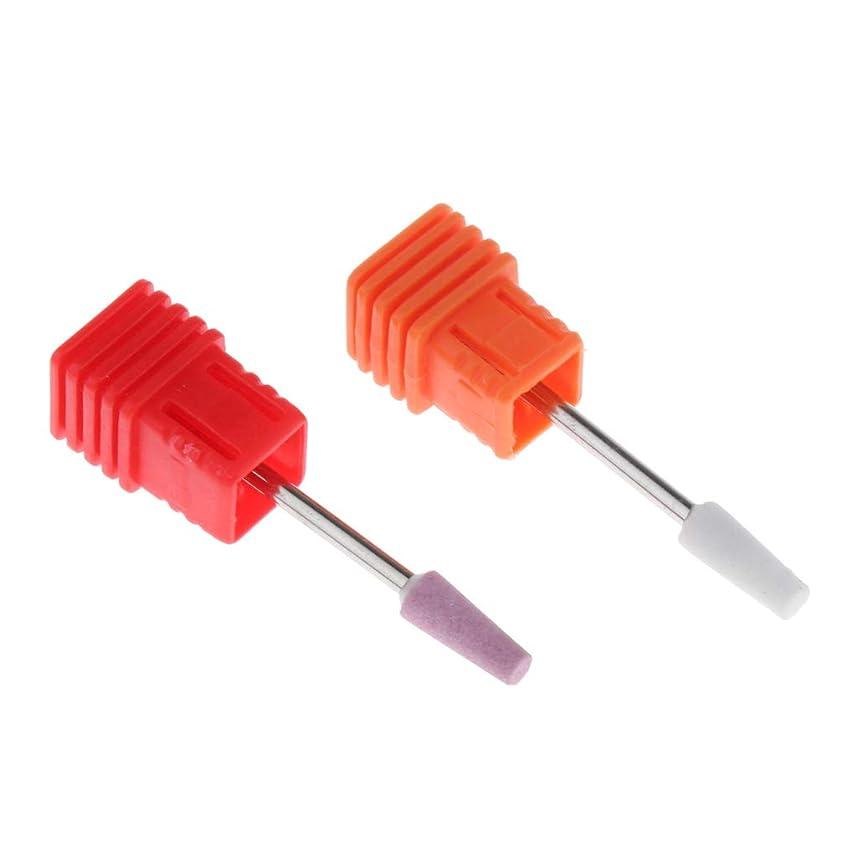 罪曲くちばし爪 磨き ヘッド 電動研磨ヘッド ネイル グラインド ヘッド 優れた熱放散 耐摩耗性 2個 全6選択 - ホワイト+ピンク