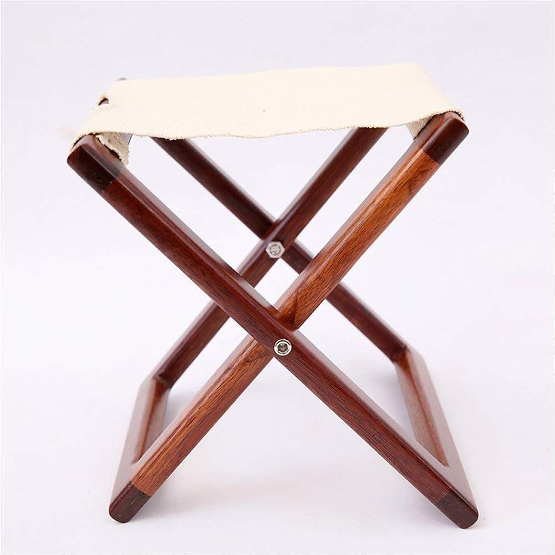 Folding Stool, Adult Home Mazar Solid Wood Folding Stool Portable Simple Chair Fishing Small Stool Mini Stool