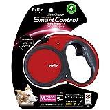 ペティオ (Petio) リールリード スマートコントロール スタイルトレーナー フェニックスレッド 中型犬 M サイズ