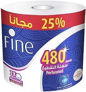 Fine Tissues - 1 Piece